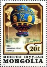 [Airmail - The 200th Anniversary of Manned Flight - Balloons, type AYV]