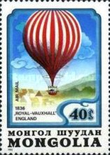 [Airmail - The 200th Anniversary of Manned Flight - Balloons, type AYX]