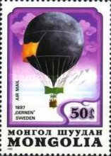 [Airmail - The 200th Anniversary of Manned Flight - Balloons, type AYY]