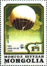 [Airmail - The 200th Anniversary of Manned Flight - Balloons, type AZB]