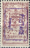 [Revenue Stamps Handstamped