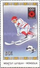 [Winter Olympic Games - Sarajevo, Bosnia and Herzegovina, type BBZ]