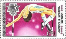 [Olympic Games - Los Angeles, USA, type BCR]