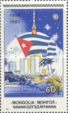[The 25th Anniversary of Cuban Revolution, type BCT]