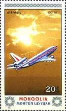 [Airmail - Civil Aviation, type BCV]