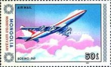 [Airmail - Civil Aviation, type BCY]