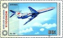 [Airmail - Civil Aviation, type BDA]