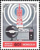 [The 50th Anniversary of Mongolian Broadcasting, type BDD]