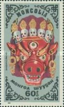 [Traditional Masks, type BEO]