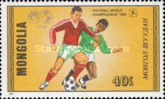 [Football World Cup - Mexico 1986, type BIG]