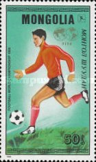 [Football World Cup - Mexico 1986, type BIH]