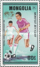 [Football World Cup - Mexico 1986, type BII]