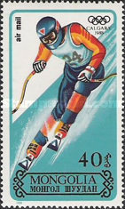 [Airmail - Winter Olympic Games - Calgary, Canada, type BOY]