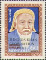 [The 800th Anniversary of Coronation of Genghis Khan, type BTN]