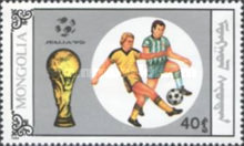[Football World Cup - Italy, type BVX]