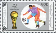 [Football World Cup - Italy, type BWA]