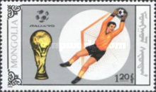 [Football World Cup - Italy, type BWB]