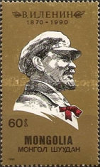 [The 120th Anniversary of the Birth of Vladimir Lenin, 1870-1924, type BWD]