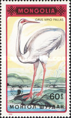 [Birds - White-naped Crane, type BWL]