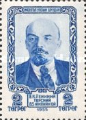 [The 85th Anniversary of the Birth of Vladimir Lenin, 1870-1924, type BX]