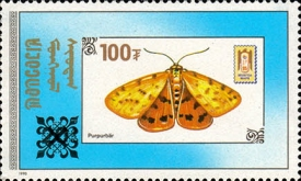 [Defitinives - Stamps of 1990 Surcharged, type BYM1]