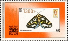 [Defitinives - Stamps of 1990 Surcharged, Typ BYP1]
