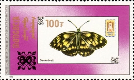 [Defitinives - Stamps of 1990 Surcharged, type BYQ1]