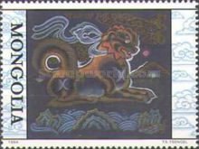[Chinese New Year - Year of the Dog, type CKR]