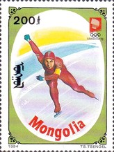 [Winter Olympic Games - Lillehammer, Norway, type CLK]