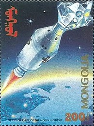 [The 25th Anniversary of First Manned Moon Landing, type CMF]