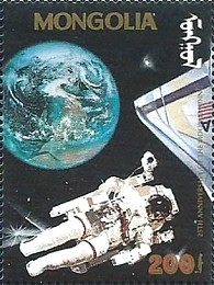 [The 25th Anniversary of First Manned Moon Landing, type CMG]