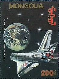 [The 25th Anniversary of First Manned Moon Landing, type CMH]