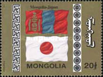 [Mongolia-Japan Friendship and Co-operation, type CNB]
