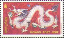 [Chinese New Year - Year of the Dragon, type DGT]