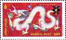 [International Stamp Exhibition CHINA 2011 - Wuxi. Issue of 2000 Overprinted, type DGT1]