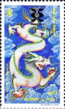 [International Stamp Exhibition CHINA 2011 - Wuxi. Issue of 2000 Overprinted, type DGU1]