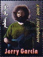[Jerry Garcia, type DHM]
