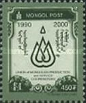 [The 10th Anniversary of Mongolian Service Co-operatives, type DIG]