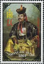 [Costumes of Mongolian Lords, type DII]
