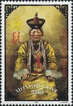 [Costumes of Mongolian Lords, type DIM]