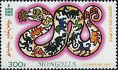 [Chinese New Year - Year of the Snake, type DOW]