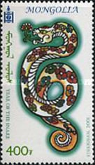 [Chinese New Year - Year of the Snake, type DOX]