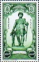[The 80th Anniversary of the Mongolian Armed Forces, type DPI]