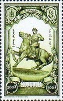 [The 80th Anniversary of the Mongolian Armed Forces, type DPJ]
