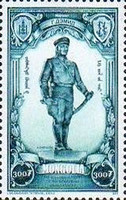 [The 80th Anniversary of the Mongolian Armed Forces, type DPK]