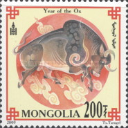 [Chinese New Year - Year of the Ox, type EEQ]