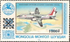 [Issue of 1983 Surcharged, type EFA]