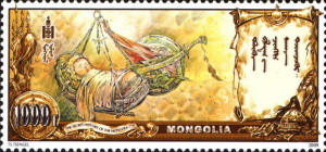 [The Secret History of the Mongols, type EFR]