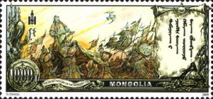 [The Secret History of the Mongols, type EFS]