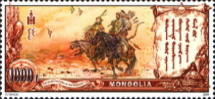 [The Secret History of the Mongols, type EFT]